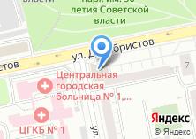 Компания «Регион Сервис» на карте