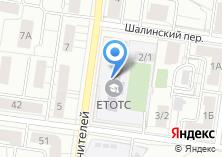 Компания «Профессиональное училище по подготовке работников торговли» на карте