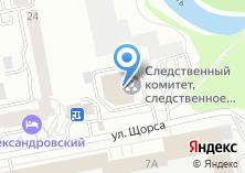 Компания «Следственное Управление Следственного комитета РФ по Свердловской области» на карте