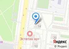 Компания «Щербинский лифтостроительный завод» на карте