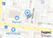 Компания «Скульптор тела» на карте