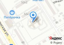 Компания «Уральская горная компания» на карте