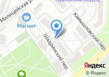 Компания «Автостоянка в Шадринском переулке» на карте