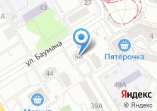 Компания «Черника - интернет-магазин косметики» на карте