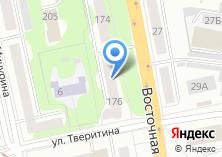 Компания «Салон обуви» на карте