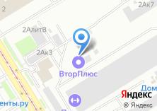 Компания «Русские машины» на карте