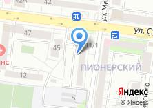 Компания «МЕНДЕЛЕЕВ» на карте