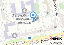 Компания «КАБИНЫ ДЛЯ КУРЕНИЯ» на карте