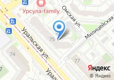 Компания «Райффайзенбанк Екатеринбургский филиал» на карте