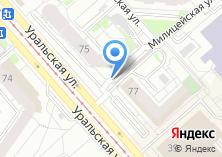 Компания «Автостоянка на Уральской» на карте