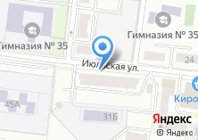 Компания «КАМПО» на карте