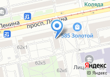 Компания «Апартаменты Дабл-Ю» на карте