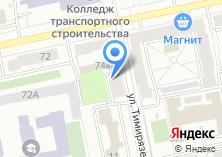 Компания «ЛОРИ» на карте