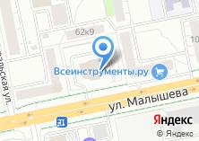 Компания «Эксперт-Урал» на карте