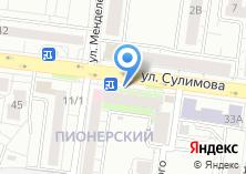 Компания «Поликлиника №1 Детская городская больница №10» на карте