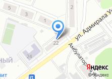 Компания «Библиотека №33» на карте