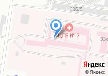 Компания «Центральная городская больница №7» на карте