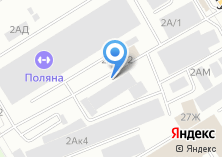 Компания «Оптибелт Пауер Трансмишн» на карте