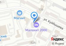 Компания «Старплюс» на карте