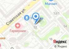 Компания «Итамит» на карте