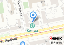 Компания «Нотариус Суликова О.П» на карте