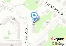 Компания «Строящийся жилой дом по ул. Круговая (пос. Рудный)» на карте