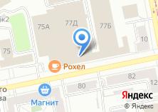 Компания «Хозмаркет  - Розничная и оптовая торговля офисной мебелью, электро-бензоинструментом» на карте