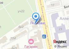Компания «Нэртис» на карте
