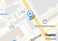 Компания «МБ Урал» на карте