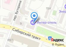 Компания «Интер-Отель» на карте