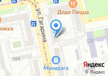 Компания «Здоровое детство» на карте