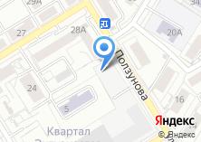 Компания «Автостоянка на ул. Ползунова» на карте