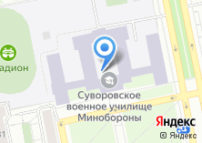 Компания «ЕкСВУ» на карте