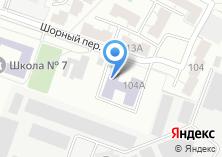 Компания «Детский сад №63 Непоседы» на карте