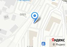 Компания «Стадиум» на карте