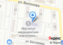 Компания «Детская областная больница №1» на карте