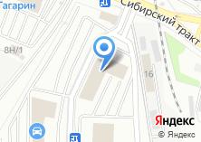 Компания «АРТО» на карте
