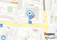 Компания «Автостоянка на ул. Данилы Зверева» на карте