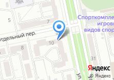 Компания «Росинвест» на карте