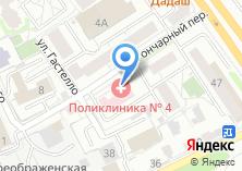 Компания «Поликлиника №2 Детская городская больница №8» на карте