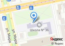 Компания «Средняя общеобразовательная школа №36 им. Одинцова М. П» на карте