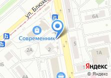 Компания «MILI» на карте