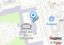 Компания «Бизнес-школа» на карте