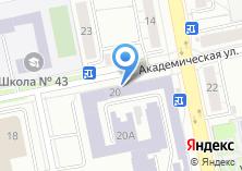 Компания «Институт высокотемпературной электрохимии УрО РАН» на карте