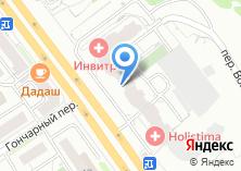 Компания «Степ бай Степ» на карте