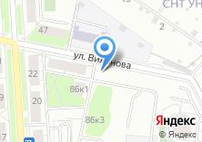 Компания «Общежитие НПО Автоматики» на карте