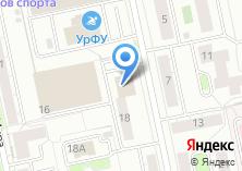 Компания «ЧИСТОFF» на карте