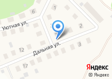 Компания «Строящийся жилой дом по ул. Дальняя (коттеджный пос. Завидово)» на карте