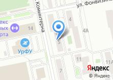 Компания «Общежитие УрФУ» на карте