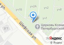 Компания «Храм во имя Святой Блаженной Ксении Петербургской» на карте